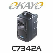 Okayo 96 Ch Compact 40W Portable Bluetooth UHF PA System (640-664MHz)