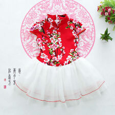 Chinese Elements Cheongsam Qipao Dress Girls Gauze Skirt children's Costum