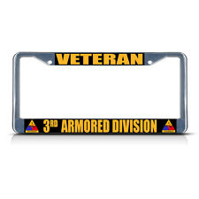 VETERAN 3RD ARMORED DIVISION ARMY Metal License Plate Frame Tag Border Two Holes