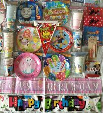 Kids Birthday Sam Thomas Party Decorations Plates Cups Candles Napkins Banners