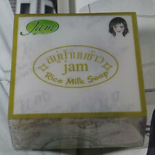 ❤ Used effectively  Jam 60 g Rice Milk Soap Whitening H erbal soap