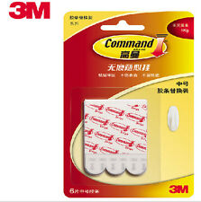 3M Command Poster Strips Damage Free Picture / Poster Hanging/Frame S M L White