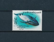 [49675] Libya 1976 Marine life Fish from set MNH