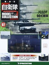 Japan Self-Defense Forces ModelCollection 1/72 Type 90 tank No.7 F/S