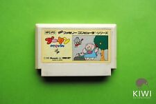 Pooyan Nintendo Famicom NES Game NTSC-J Cartridge HFC-PO
