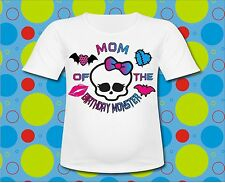 Personalized Monster High T Shirt All Sizes Monster High Skull Birthday Shirt