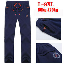 Mens Casual Joggers Tracksuit Jogging Sweat Pants Bottoms Sportwear Trousers