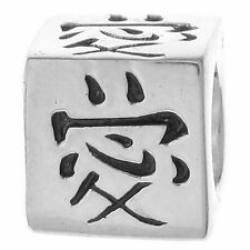 STR Silver Chinese Character Word Love Cube Bead for European Charm Bracelets