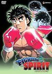 FIGHTING SPIRIT, VOL. 6: DEATH MATCH DVD NEW SEALED