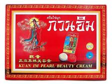 kuan im pearl cream face lightening anti acne, blemishes, dark spots 3g