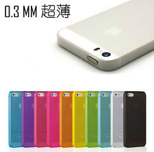 Ultra Thin 0.3mm Matte Finish Slim Hard Phone Case Cover for Apple iPhone 5S 5