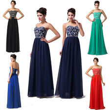 30% OFF Victorian Bridesmaid Quinceanera Ball Gown Formal Evening Party Dress 1