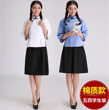 Chinese Republican Tradition Student School Uniform Dramaturgic Costume Suit HOT