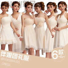Sweetheart Evening Prom Party Wedding Bridesmaids Short Dress Ball Gown Gift A51