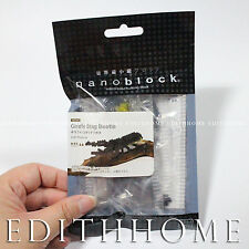 Nanoblock Insect Micro Block- Butterfly Dragonfly Ladybird Beetle Praying Mantis