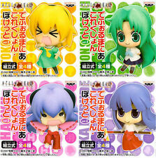 Banpresto Higurashi no Naku Koro ni Mini Figure Part 2
