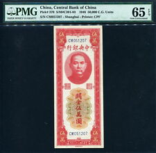 China Central Bank 1948, 50000 C.G.U, P370, PMG 65 EPQ GEM UNC