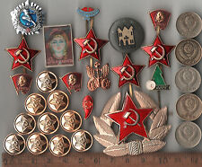 Rare Old Vintage Soviet CCCP Army Pin Badge Coin COLD WAR Russian Collection Lot