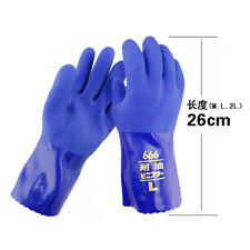 M-XL 1 Pair Of 666 Oil Resistant Chemical Work Gloves Safety PVC Dipped Grip