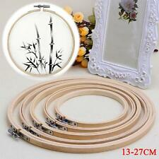 5 Size Embroidery Hoop Circle Round Bamboo Frame Art Craft DIY Cross Stitch VD