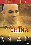 Once Upon a Time in China (DVD, 2001) - **DISC ONLY**