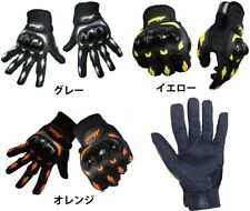 MASEI Motorcycle Gloves Textile Leather - Multi-Color