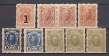 """Russia - 1915-17 """"Stamps-Money"""""""
