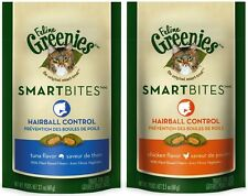 Greenies Feline SMARTBITES HAIRBALL Remedy for Cats 2.1 oz CHOOSE FLAVOR