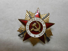 Soviet Russia Order Medal of the Patriotic War 2nd class MEDAL #820522  WWII