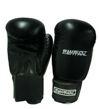 NEWBIE TRAINING PACK BOXING GLOVES FOCUS PADS KICK SHIELD WRAP SKIPPING ROPE MMA