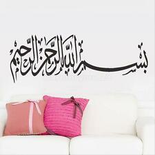 Arabic Allah Art Muslim Islamic Calligraphy Wall Sticker  Decals Home DIY Decor