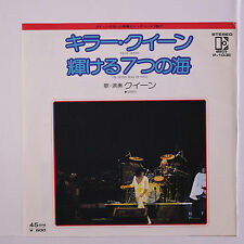 QUEEN: Killer Queen / The Seven Seas Of Rhye  45 (Japan, original 'butterfly' l