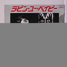 KISS: I Was Made For Lovin' You / Hard Times 45 (Japan PS) Rock & Pop