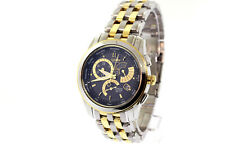 Men's Citizen BL8004-53E Eco-Drive Calibre 8700 Two-Tone Stainless Steel Watch