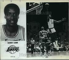 1982 Press Photo Kenny Carr acquired by Trail Blazers to as power forward.