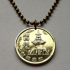 South Korea 10 won coin pendant Korean necklace Dabotap Pagoda temple n000108