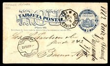 Uruguay to Argentina Buenos Aires 1882 Postal Staitonery Card