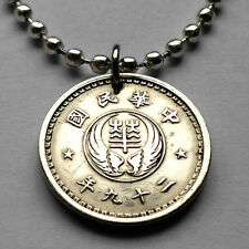 China 10 fen coin pendant Nanjing Chinese Japan occupation phoenix WWII n001844