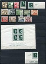Germany 1937 Reich Complete Year.MI 643-656 +5 Blocks MNH/MH ( Bl 8 Used) CV 450