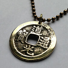 1821-1850 China 1 Cash coin pendant Chinese necklace Ruler TAO-KUANG n001097b
