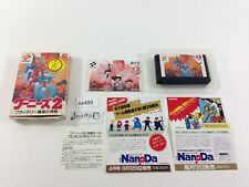 xa0499 Goonies 2 Boxed NES Famicom Japan J4U