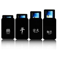 'CHINESE SYMBOL' [7] Case, Pouch for SAMSUNG GALAXY TAB 2 7.0 7 INCH TABLET