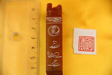Sceau Chinois gravé-Chinese Seal-chinesische Siegel-Sigillo-Sello Chino-signe