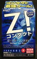 Rohto Z! Contact 12ml Japanese Medicated Eye Drops Super Cool for Contact Users