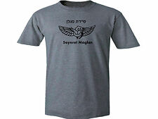 Israel army IDF special Forces unite Ops Sayeret Maglan gray military t-shirt