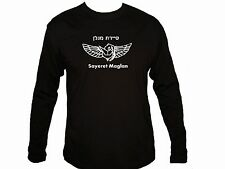 Jewish Israel army IDF special Force unit Ops Sayeret Maglan sleeved t-shirt