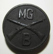 "WW1 Machine Gun Infantry Enlisted Collar Disk for ""B"" Company - SB"