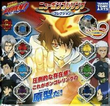Takara Tomy Hitman Reborn New Ring Collection KEYCHAIN Key Chain Swing Vongola