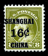 #K8  Mint-Never Hinged 1922 Shanghai, China US Postal Agency Surcharge...M19