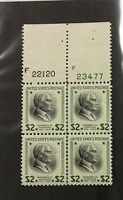 {BJ Stamps}  833 -PLATE BLOCK OF 4 1938 $2 PREXIE. VF NH